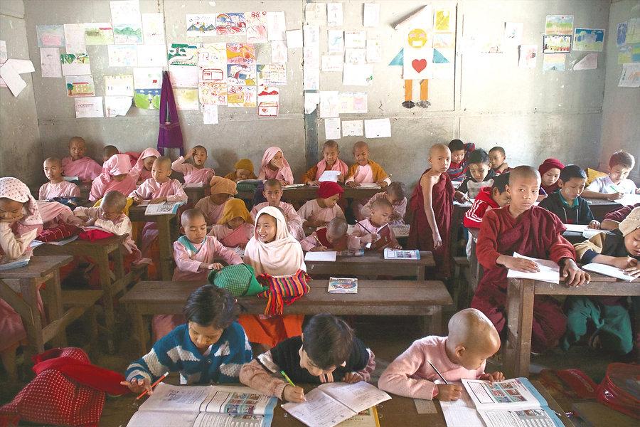 Myanmar Kinder Unterricht