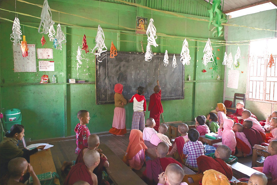 Myanmar Kinder Schule lernen
