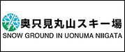 奥只見丸山スキー場.jpg