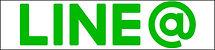 line_logo.jpg