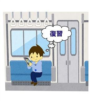 9D663DCC-3BDA-492C-8C52-3E45F4107DBD.jpe