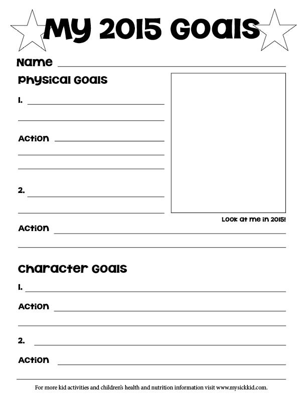 2015GoalWorksheet