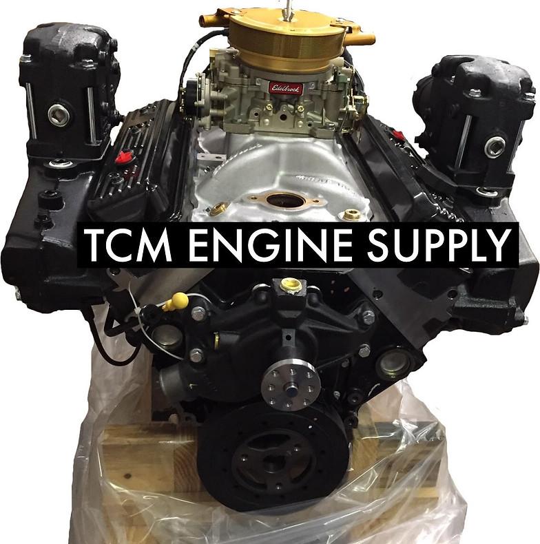 New Marine Engines   TCM ENGINE SUPPLY