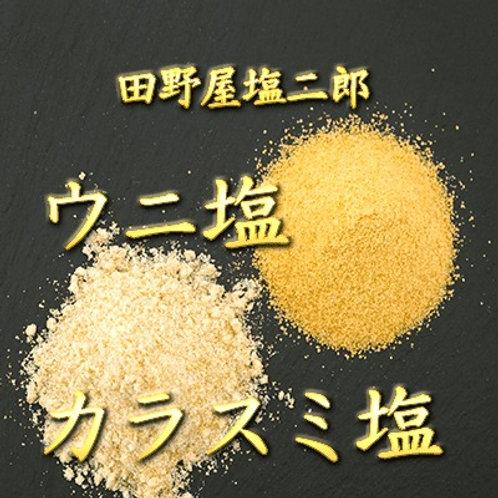 田野屋塩二郎の塩 ウニ・カラスミ特別セット<桐箱入り>(送料込・税込)