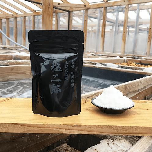 田野屋塩二郎の塩(黒)100g(送料込・税込)
