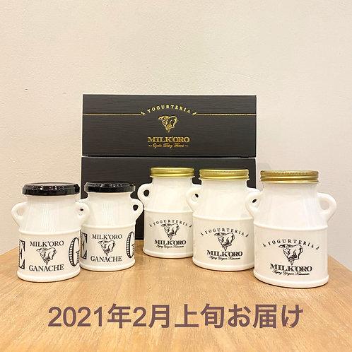 【2月上旬予約】ミルコロ 発酵ホワイトガナッシュ<2個> & MILK'ORO Aging Yogult<3個>セット(送料込・税込)