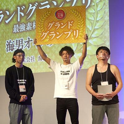 umiotoko_10_edited.jpg