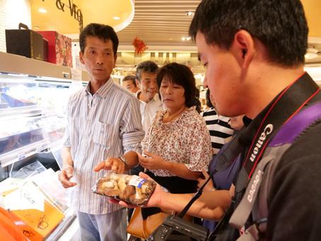 にっぽんの宝物世界大会出場メンバーが参加。「シンガポールの可能性を学ぶ」1DAY セミナー&ツアー開催