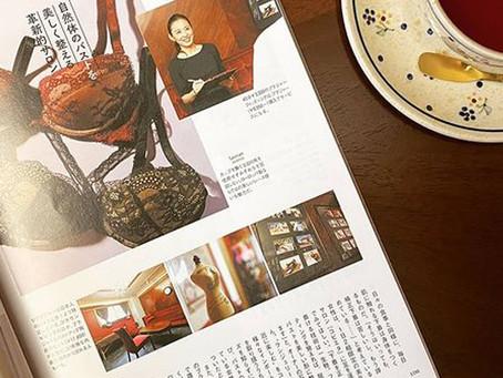 雑誌『大人の名古屋』で紹介されました
