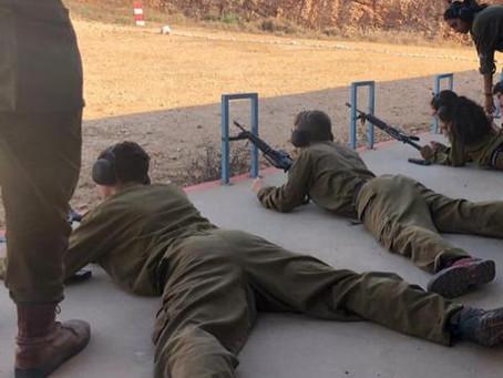 Gadna- a peak into the Israeli Army...by Austin