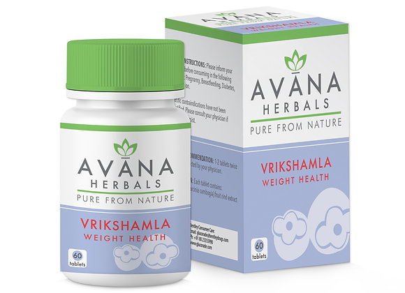 Vrikshamla Tablets (Garcinia Cambogia)