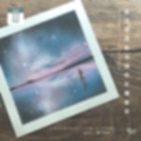 Pastel-Nagomi-Art-Starry-Sky.png