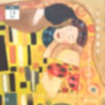 Klimt-the-Kiss-Painting-class.png