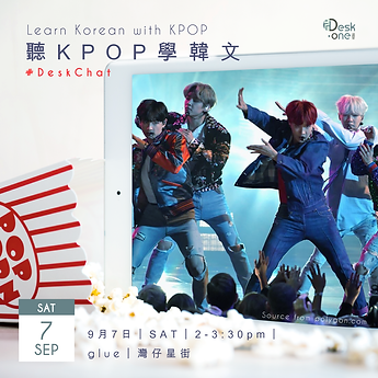 7-SEP-Learn-Korean-with-KPOP(source).png