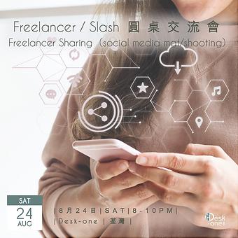 Freelance-sharing-24-8.png