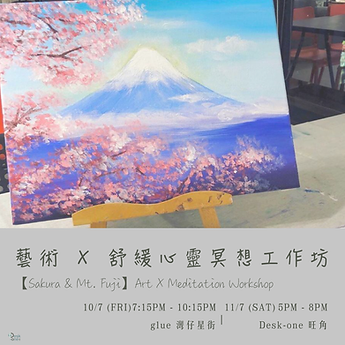 【Sakura-&-Mt.-Fuji】Art-X-Meditation-Work