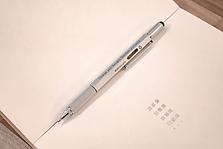 Multi Puropose Pen.png