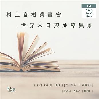 book-club-29.png