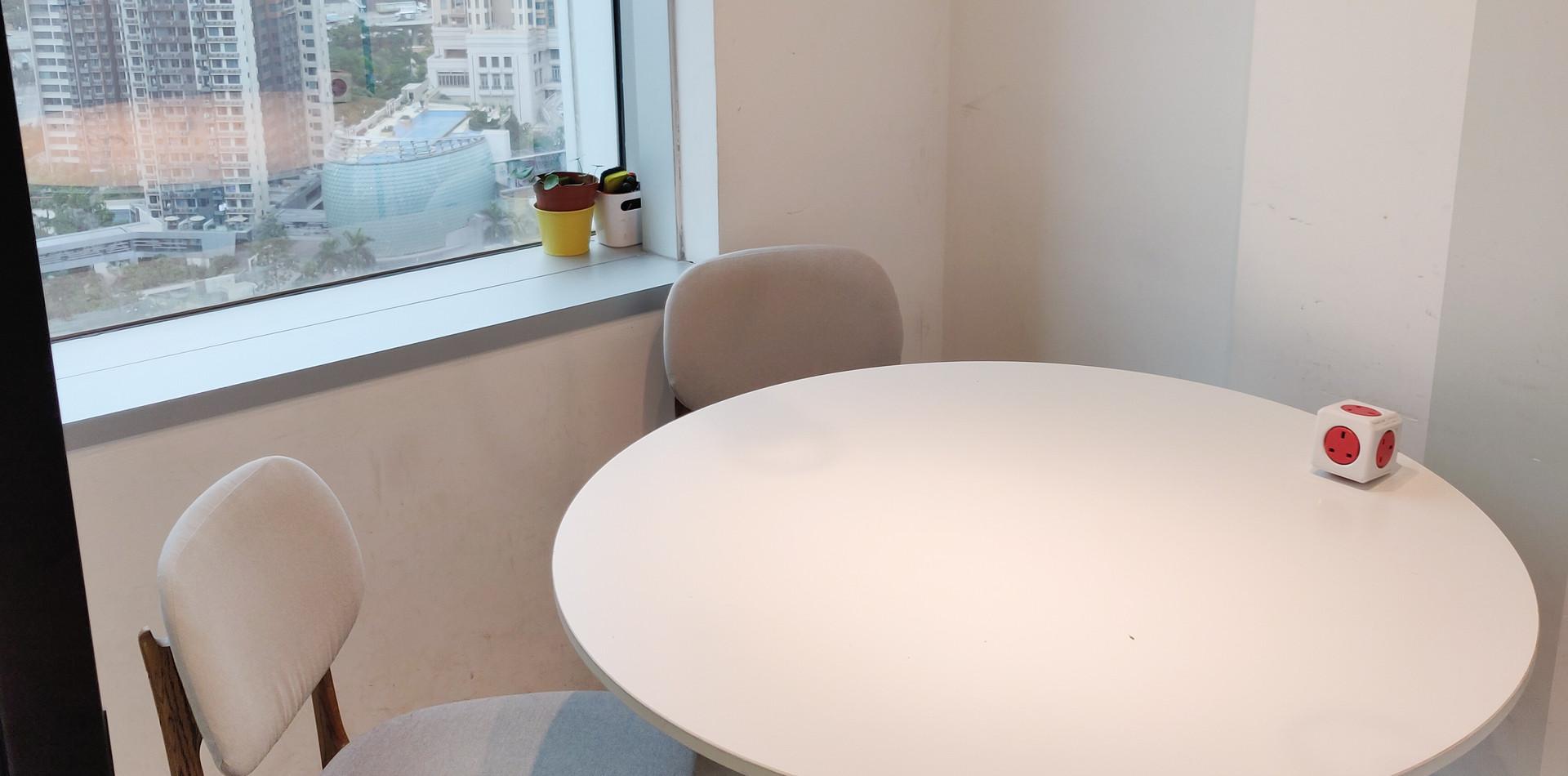 TW Meeting Room