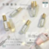 Taste-of-fragrance-workshop.png