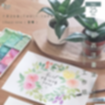 Floral-Watercolor-25-7.png