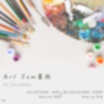 Art-Jam-Workshop.png