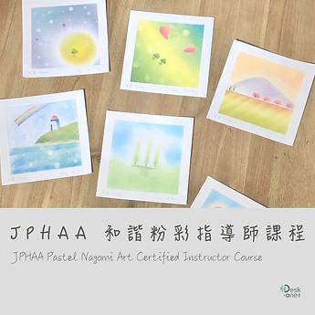 JPHAA-Pastel-Nagomi-Art-Certified-Instru