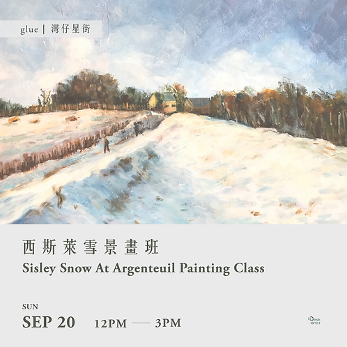 西斯萊雪景畫班 Sisley Snow at Argenteuil Painting Class