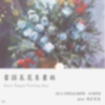Renoir-Bouquet-Painting-class.png