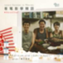 JUL_Korean_DeskChat_Movie(final).png