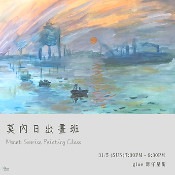 Monet-Sunrise-Painting-Class.png