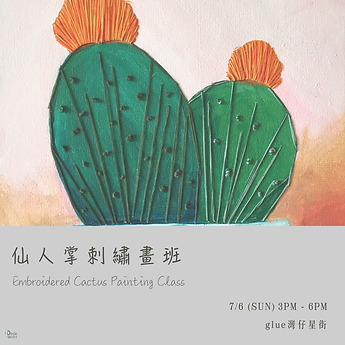 Embroidered-Cactus-Painting-Class.png