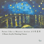 Paint like a Master Artist 3小時畫班 3 Hours Acrylic Painting Classes