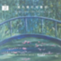 Monet-Water-Lilies-Painting-Class.png