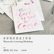 水彩西洋書法工作坊 Watercolor Lettering Workshop