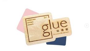 嘗溫教學 - glue是Desk-one其中一間分店嗎?
