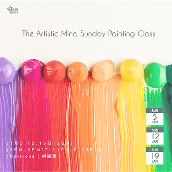 The-Artistic-Mind-Sunday-Painting-Class.