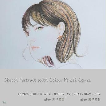 Sketch-Portrait-with-Colour-Pencil-Cours