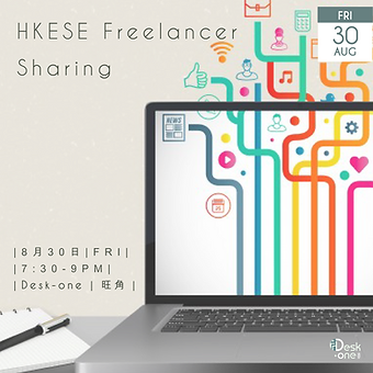 Freelancer Networking with HKESE.png