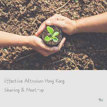 Effective-Altruism-Hong-Kong-Sharing-&-M