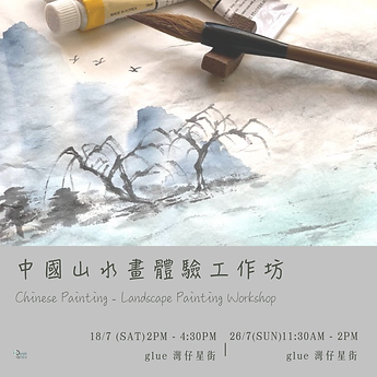 Chinese-Painting---Landscape-Painting-Wo