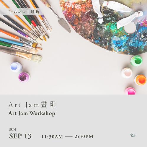 Art Jam畫班 Art Jam Workshop