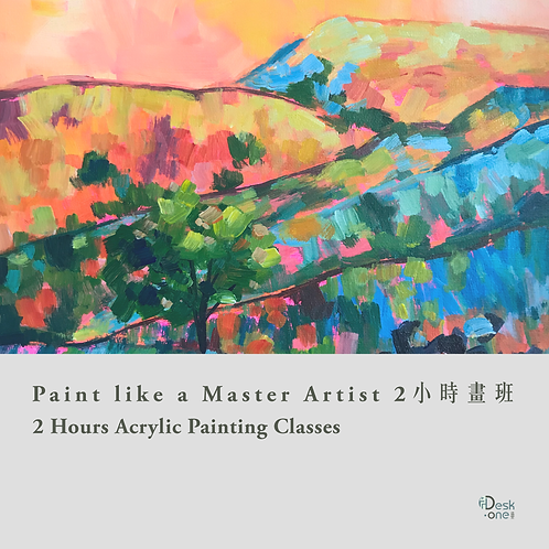 Paint like a Master Artist 2小時畫班 2 Hours Acrylic Painting Classes