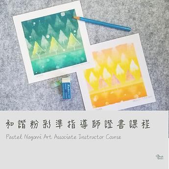 Pastel-Nagomi-Art-Associate-Instructor-C
