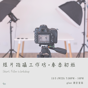 Short-Film.png