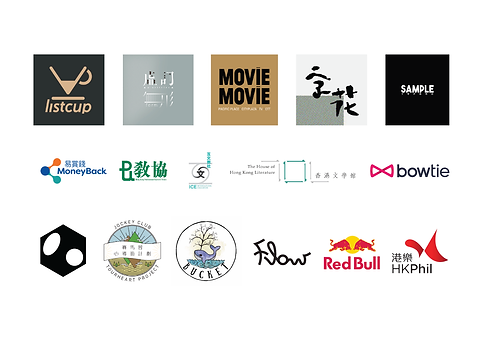 Partners_Logo_collaboration.png