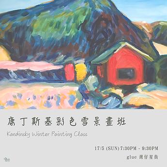 Kandinsky-Winter-Painting-Class.png