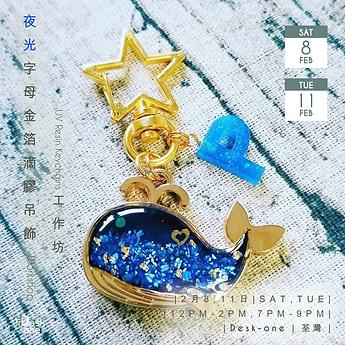 _UV-Resin-Keychains-Workshop.png