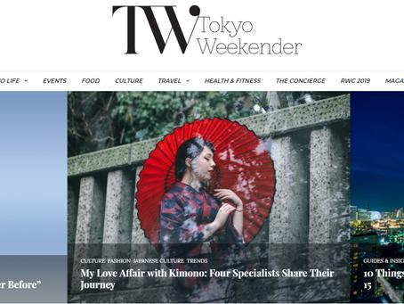Tokyo Weekend Features Ohio Kimono