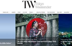 Ohio Kimono news article